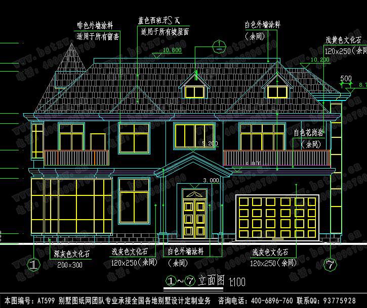 at599二层豪华大气英伦风别墅建筑施工图与效果图18m×16m  设计功能
