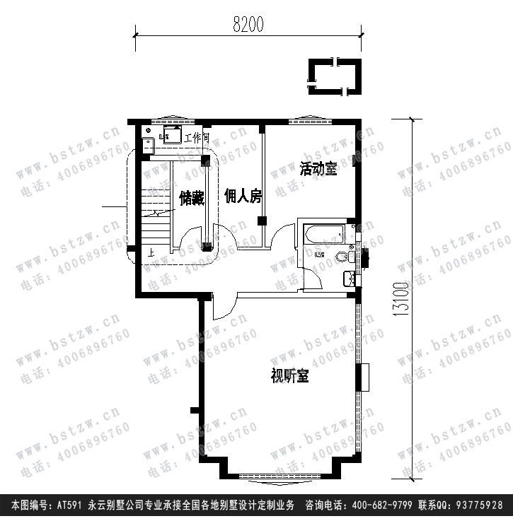690二层农村别墅效果图