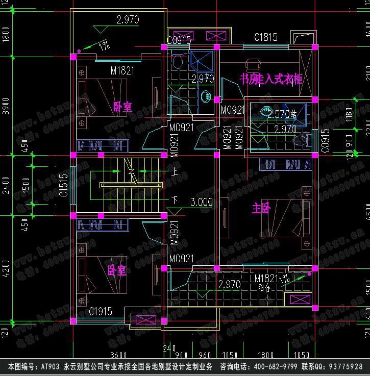 817别墅设计施工图纸
