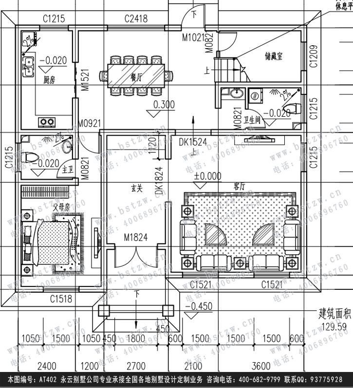 870三层别墅效果图