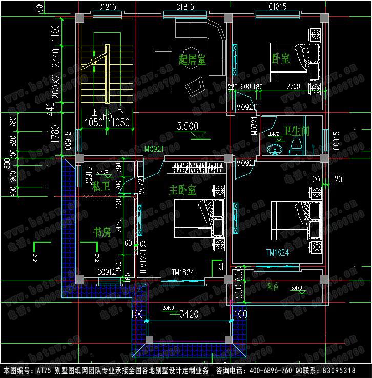 875别墅设计施工图纸