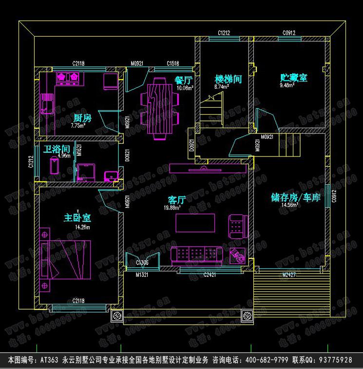 永云别墅at363二层新农村别墅建筑设计图纸11m×12m 简约小别墅图纸
