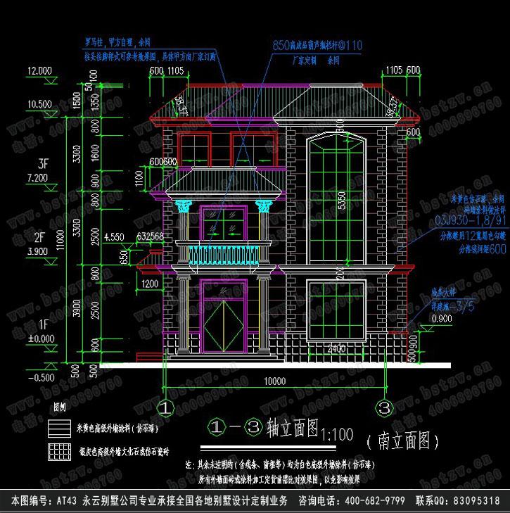 887欧式豪华三层别墅施工图纸别墅设计图纸