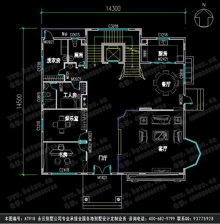 屋顶平面图,正立面图,背立面图,左立面图,右立面图,1-1剖面图,楼梯