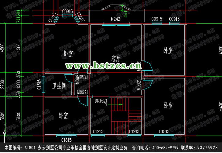 [永云别墅]at801简洁大气二层带地下室房屋设计图含结构及效果图13m×