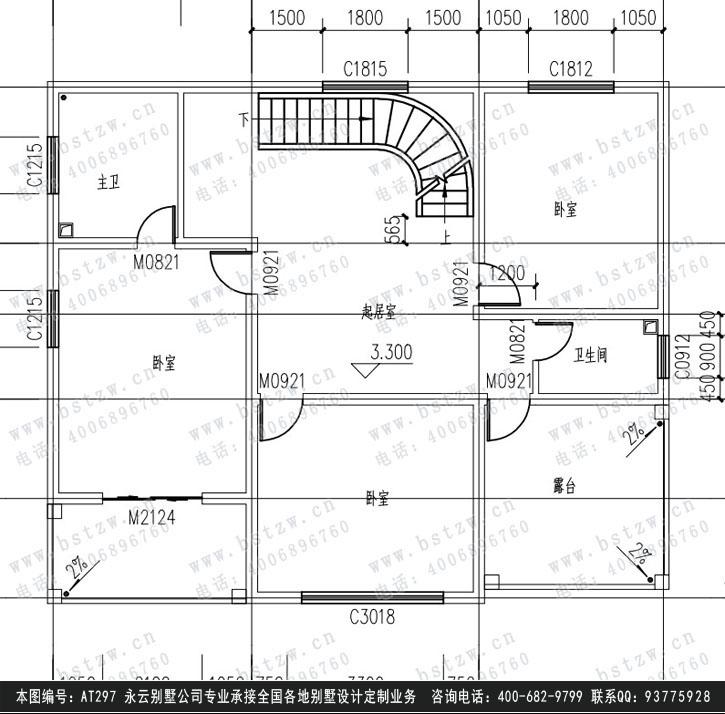 897别墅设计施工图纸