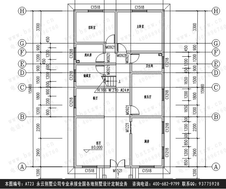 901二层别墅效果图