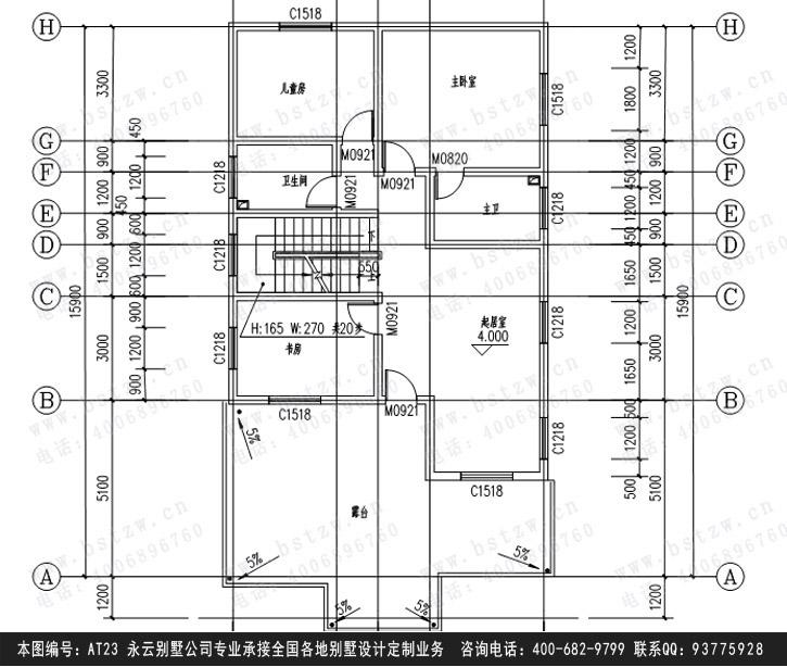 901别墅设计施工图纸