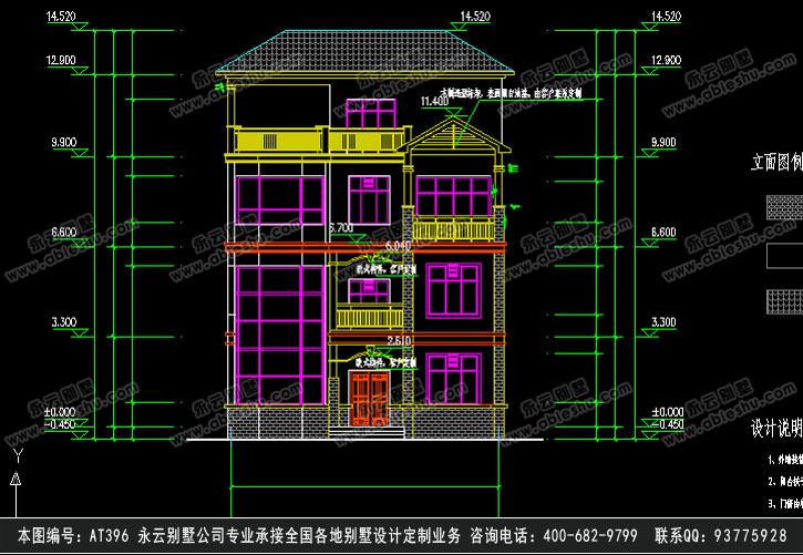 906欧式漂亮三层半带商铺别墅施工图纸别墅设计图纸