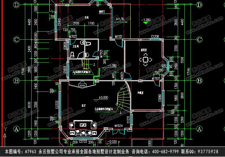 【[永云别墅]at963三层大型豪华别墅结构设计图纸13