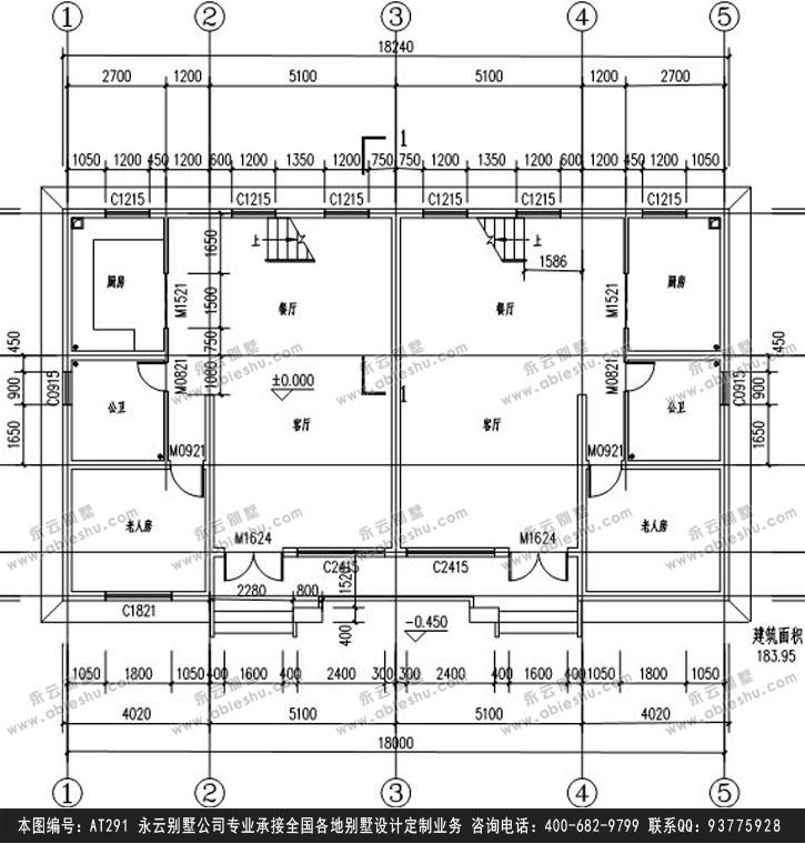 919三层别墅效果图