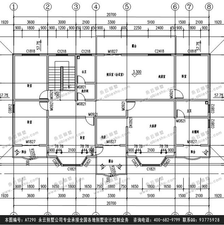 920别墅设计施工图纸