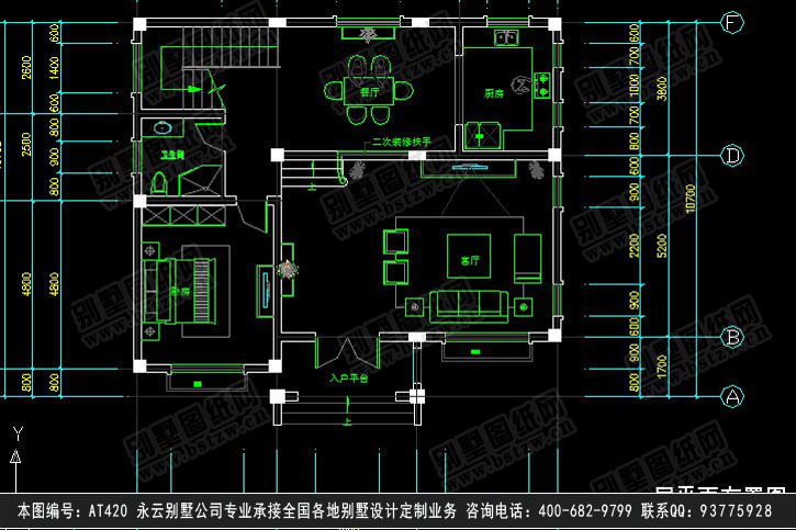 别墅电路布置图