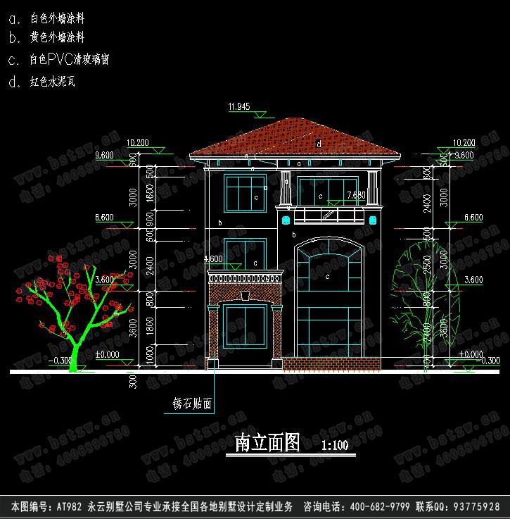 【【永云别墅】at982现代三层带车库小别墅全套设计