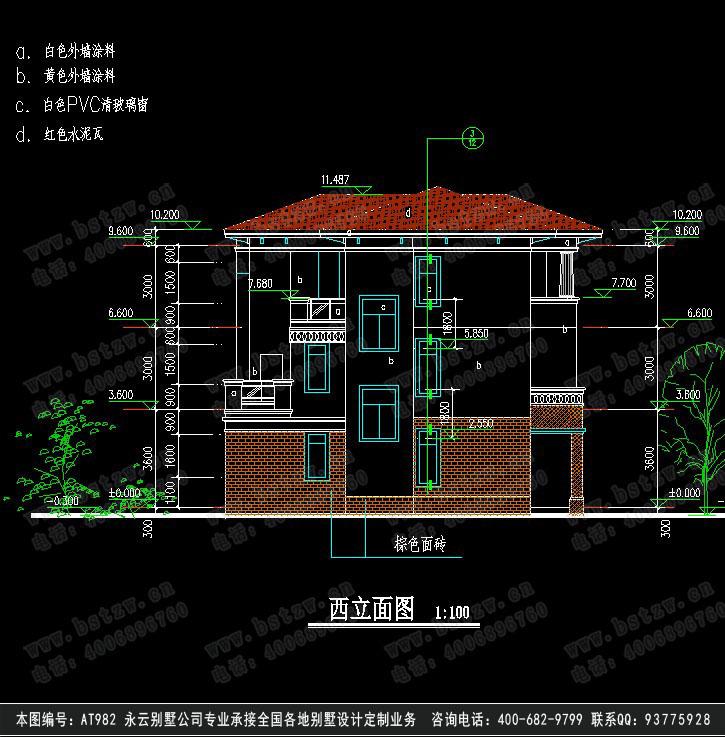 【永云别墅】at982现代三层带车库小别墅全套设计图纸8m×13m