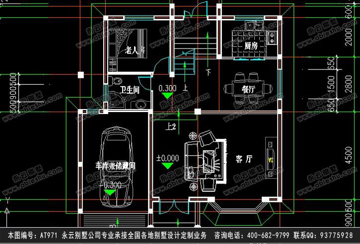 955三层别墅效果图