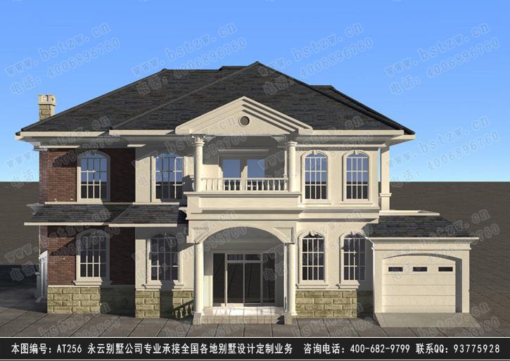 at256湖南经典二层带车库豪华别墅设计图纸18m×11mat256特种建筑