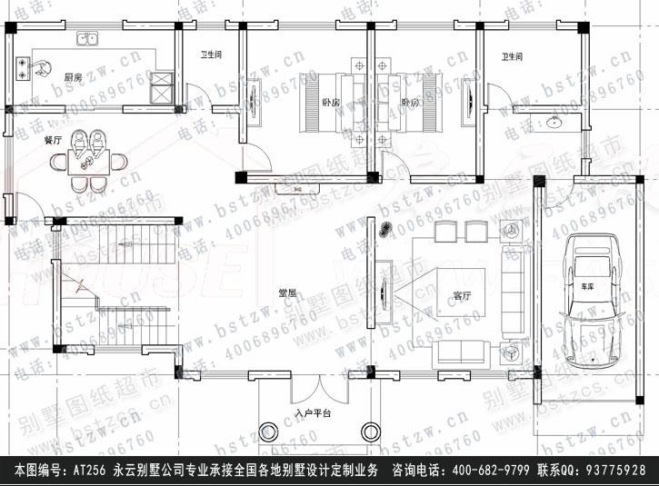 956三层别墅效果图