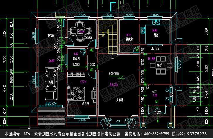 960经典二层别墅设计施工图纸