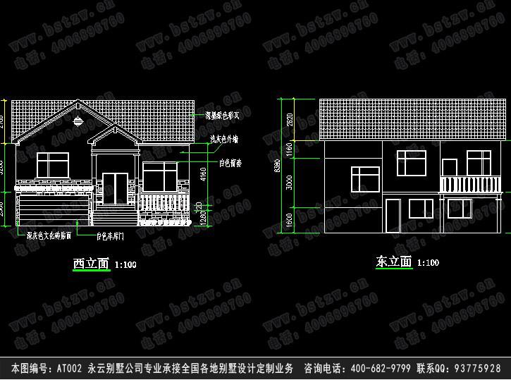 A02农村小别墅图纸