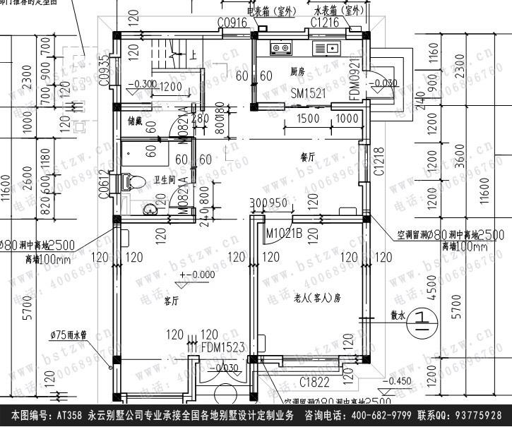 A04新农村住宅二层别墅设计图纸