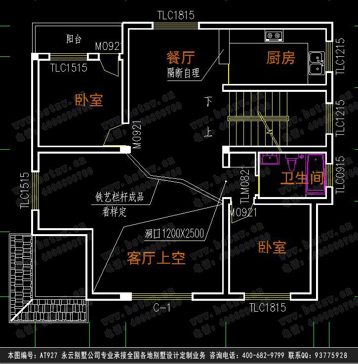a06新农村住宅三层别墅设计图纸